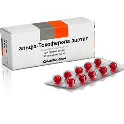 Капсулы Альфа-токоферола ацетат в дозе 100 мг