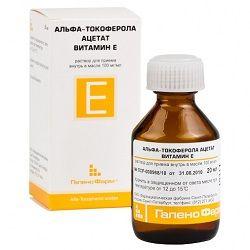 Масляный раствор Альфа-токоферола ацетат