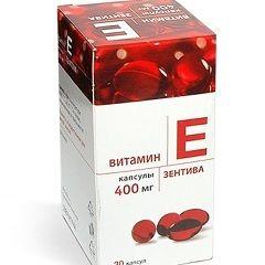 Альфа-токоферола ацетат в капсулах по 400 мг