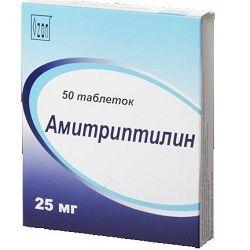 Таблетки Амитриптилин 25 мг