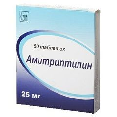 Антидепрессивные таблетки Амитриптилин