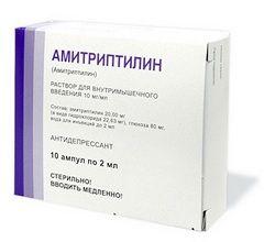Амитриптилин раствор для инъекций