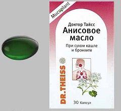 Анисовое масло доктор тайсс