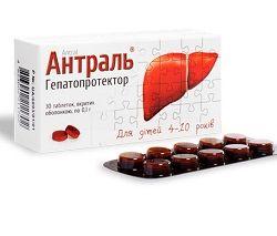 Антраль в таблетках 100 мг