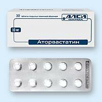 Аторвастатин выпускают в виде таблеток по 10-80 мг