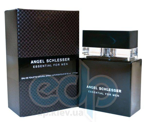 Элитная мужская парфюмерия – обязательный аспект элегантного мужчины