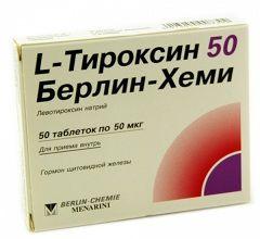 Таблетки L-тироксин