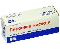 Таблетки Липоевая кислота