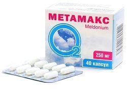 Метамакс в капсулах