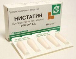 Суппозитории ректальные Нистатин
