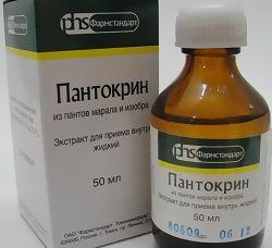 Экстракт Пантокрин